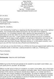 Faculty Job Cover Letter Professor Job Cover Letter
