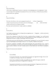 64 Great Please Find Attached My Resume For Your Review And
