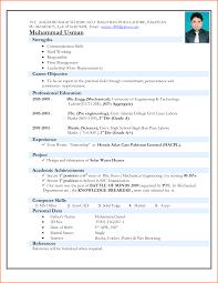 Resume Format For Freshers Engineers Sidemcicek Com
