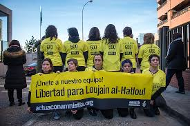 Aràbia Saudita: Loujain al-Hathloul ha de ser alliberada sense condicions