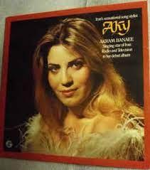 Aky – Aky (1978, Gatefold, Vinyl) - Discogs