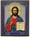 Молитвы к иконе примирение