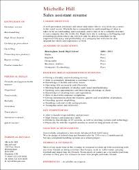 Resume for College Student with No Work Experience