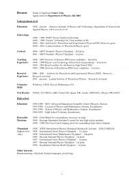 College Resume Template For High School Seniors Study Download