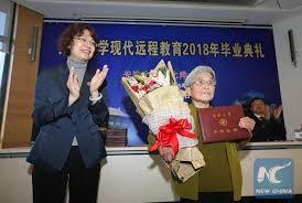 СМИ в Китае летняя женщина получила диплом о высшем  СМИ в Китае 81 летняя женщина получила диплом о высшем образовании Новости Армении АРМЕНПРЕСС Армянское информационное агентство
