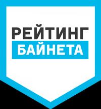 Дипломы и сертификаты компании gusarov 3 bynet