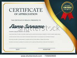 Creative Certificate Appreciation Award Template Certificate Stock ...