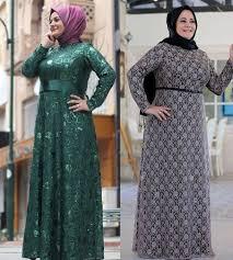 Salah satu inspirasi baju atasan wanita terbaru adalah atasan brokat untuk ke pesta. 21 Model Baju Pesta Untuk Orang Gemuk Supaya Langsing