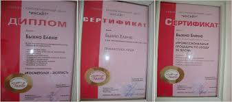 Купить диплом в нижнем новгороде мая Купить диплом в нижнем новгороде 9 мая в Москве