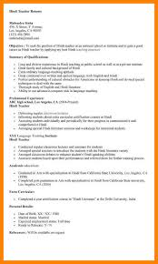 Resume For Teacher Job Application Resume For Teaching Job Resume