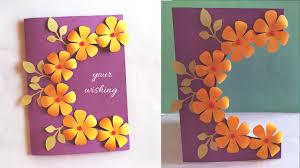 Teachers Birthday Card Handmade Card Idea For Birthday Teachers Day Friendship Day Simple And Easy