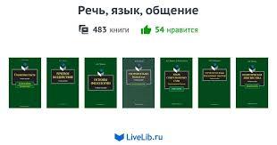 ворошилова мария борисовна лингвистическая экспертиза конфликтного текста