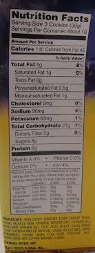 nutritional ing statement newton fruit thins
