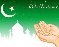 Eid Mubarak 高清晰度电视照片图片s Free ...