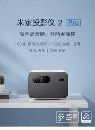 <b>Xiaomi Mijia 2</b> Pro <b>Projector</b> Thread (1300 ANSI 1080p 8K Support ...