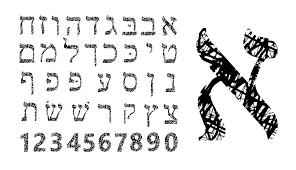 Bible Numerics Chart Hebrew Numbers 1 10 Grace In Torah
