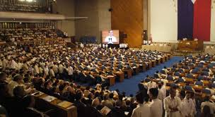 Image result for Photos of Congress Philippines