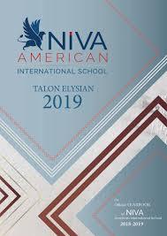 Designs By Terry Minerva Ohio Niva American International School Yearbook Talon Elysian