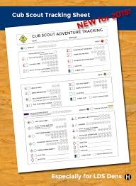 2015 Cub Scout Adventure Tracking One Page The Gospel Home