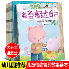 story picture book books books enlightenment early childhood pa child reading share i would express your kindergarten cl kindergarten children