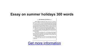 essay on summer holidays words google docs