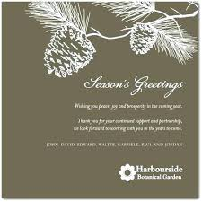 Business Christmas Card Template Electronic Christmas Card Templates Electronic Greeting Card