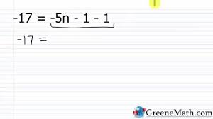 solving linear equations in one variable test 1