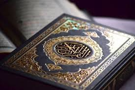 استخاره با قرآن خوب و بد فوری. آداب استخاره با قرآن کریم خبرگزاری صدا Ùˆ سیما