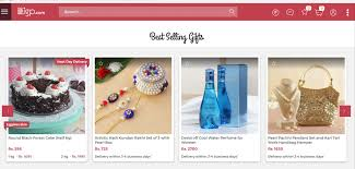 indian gifts portal ipg