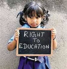 right to education rte  essay 18 right to education rte