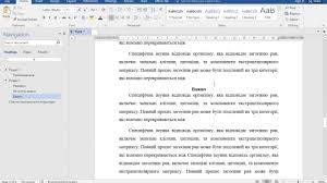 microsoft word Содержание ссылки на литературу курсач диплом  microsoft word Содержание ссылки на литературу курсач диплом реферат быстро не страдать