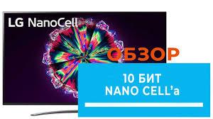 Достойный NanoCell <b>телевизор LG 49NANO86</b> - обзор от ...