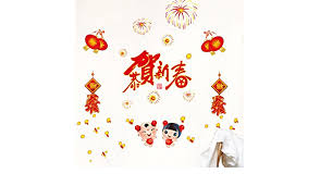 Chinese tableware, silk cushion covers, wall decor and framed art, chinese wood carving, chinese wall plaques, lanterns and candles, photo albums, mini screens, wind chimes. Amazon Com Home Find Spring Festival Glass Walls Decoration Chinese Lunar New Year Red Lanterns Firecrackers Stickers Decals Chinese Style Living Room Home Decor 47 Inches X 47 Inches Home Kitchen