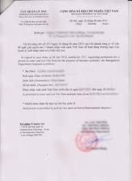 Download Visa Application Form Vietnam Visa Approval Letter