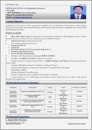 30 Lovely Example Of Resume For Quantity Surveyor Jonahfeingold Com
