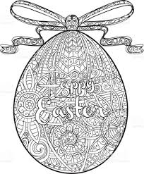 Happy Easter Coloring Book Page Egg Design With Text Greeting