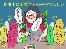 ちゅ い ママ