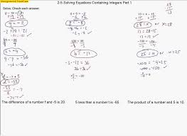 2 5 solving equations containing integers part 1