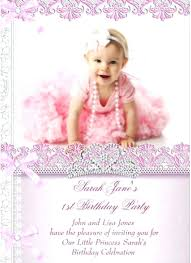 1st Birthday Invitation Card Baby Dots First Invitations Matter