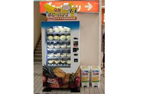 Kosher Vending Machine New Fresh Produce Chicago