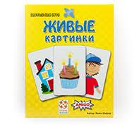 <b>Настольные игры</b> - купить <b>настольную игру</b> для детей и взрослых