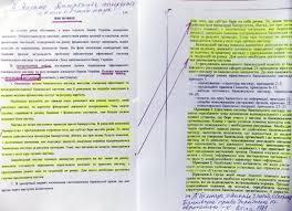 В диссертации Яценюка нашли страниц плагиата фото   диссертации является публичной процедурой под именем человека А Яценюка который не является их автором то согласно ст 50 пункт в Закона Украины