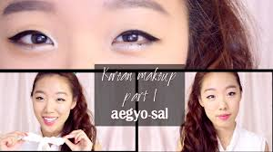 kpop sulli fx makeup aegyo sal korean makeup tutorial ulzzang easy eye makeup 애교살 얼짱메이크업 asian eye s you