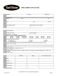 job application form template school job application form zaxa tk