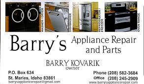 Cincinnati Refrigerator Repair People Play Play Hard Work Hard