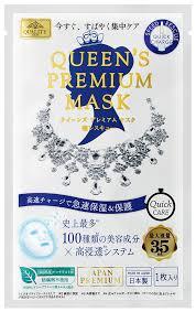 Mask Moisture Speed Resque Quick Charge. <b>Премиальная</b> ...
