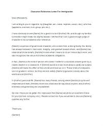 Example Of Reference Letter Best Sample Character Reference Letter For A Friend To A Judge Choice