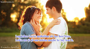 Love Quotes Pic For Gf In Hindi Hover Me Simple Best Love Pictures For Girlfriend