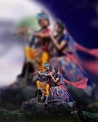 Radha krishna photo ...