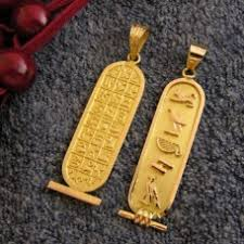 18k gold double sided gold egyptian cartouche with hieroglyphic symbols table on back personalized gifts